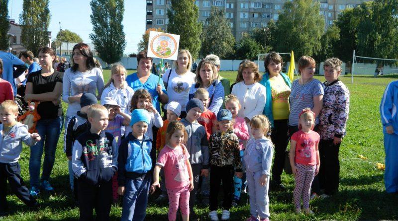Алатырцы приняли участие в Кроссе нации-2017
