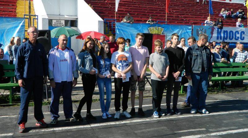 Алатырцы приняли участие в Кроссе нации-2017 5