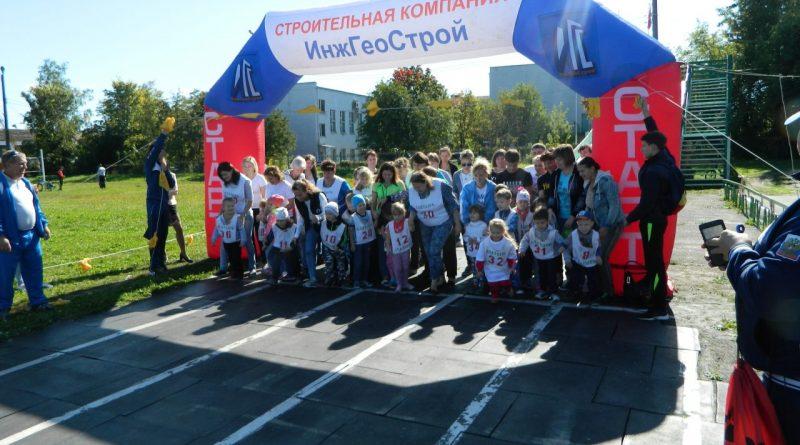 Алатырцы приняли участие в Кроссе нации-2017 8
