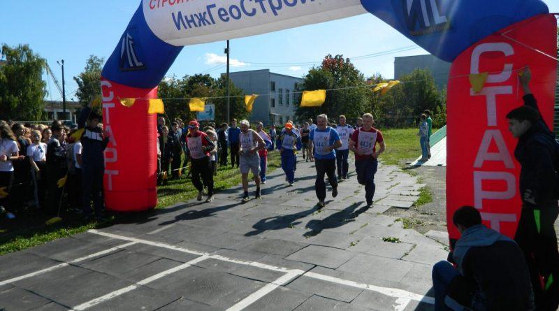 Алатырцы приняли участие в Кроссе нации-2017 10