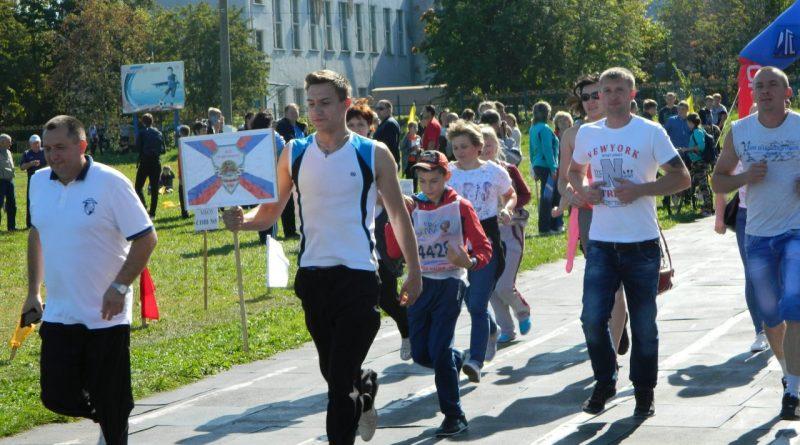 Алатырцы приняли участие в Кроссе нации-2017 15