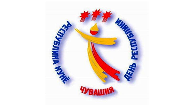День республики в 2018 году Чувашия отметит в Красноармейском районе