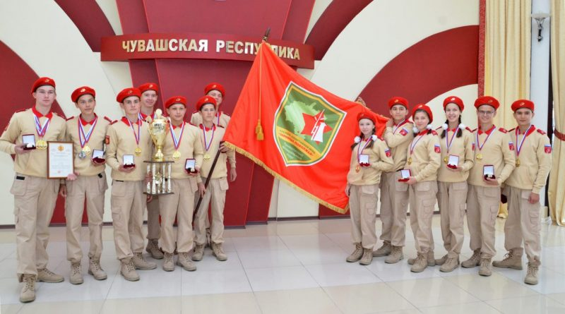 Юнармейцы Чувашии стали лучшими в Приволжском федеральном округе