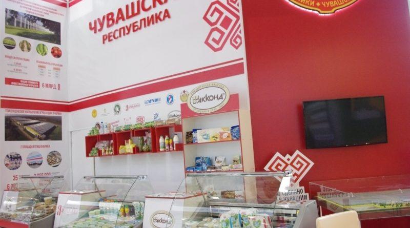 Чувашской Республики на агропромышленной выставке присуждены 65 медалей