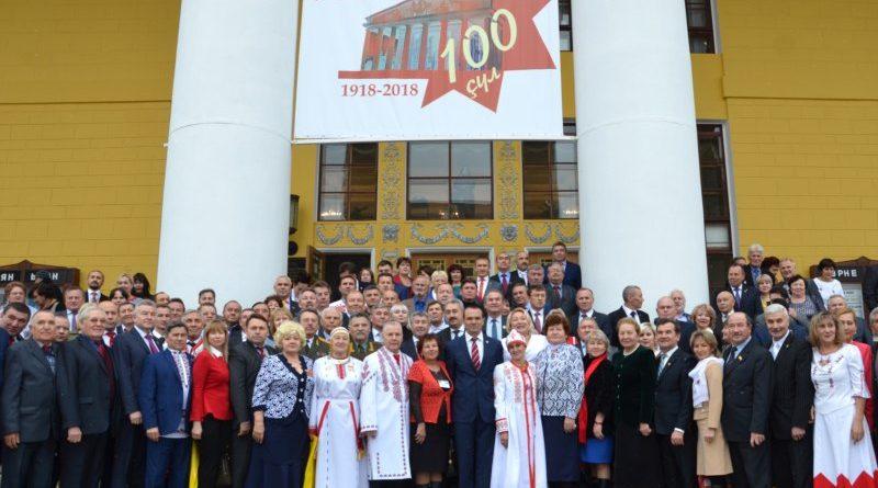 25 лет Чувашскому национальному конгрессу