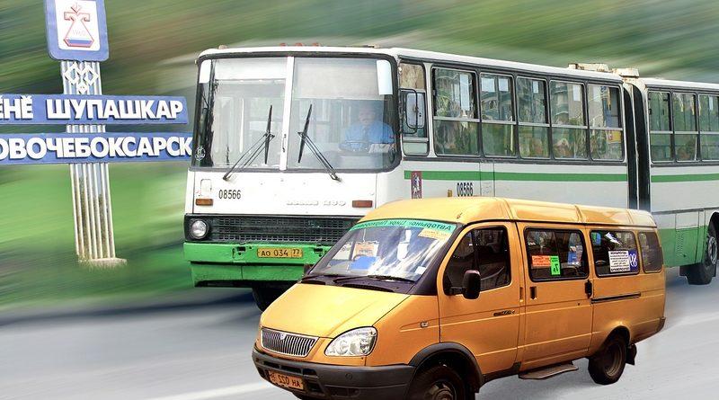 О регулируемых и нерегулируемых тарифах на перевозки пассажиров