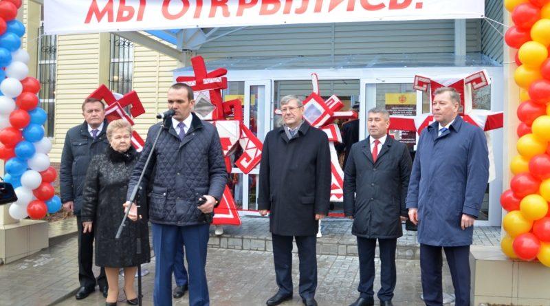 В Чувашской Республике открылся Государственный исторический архив