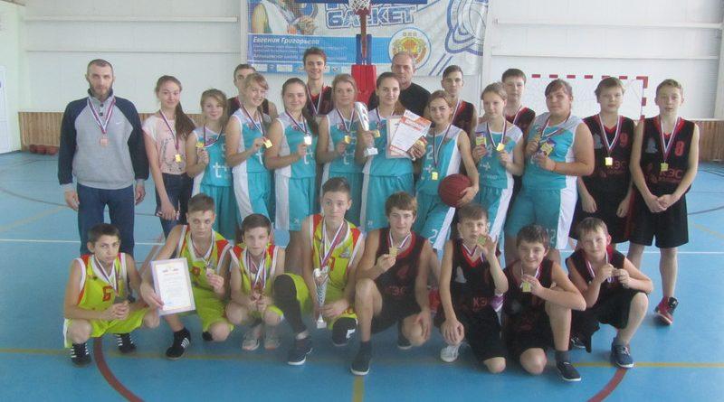 Алатырский район определили сильнейших баскетболистов