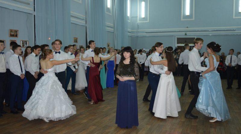 Пушкинский бал состоялся в Алатыре