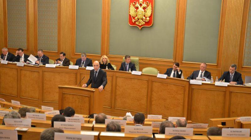 Развитие регионов обсудили на Правительственной комиссии