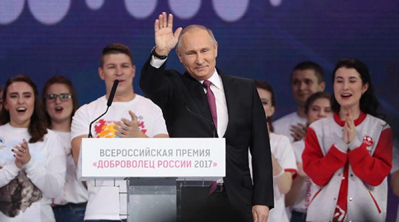 Владимир Путин объявил 2018 год в России Годом добровольца