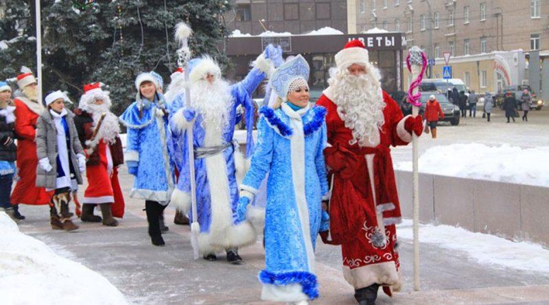 В Алатыре пройдет парад Дедов Морозов и Снегурочек