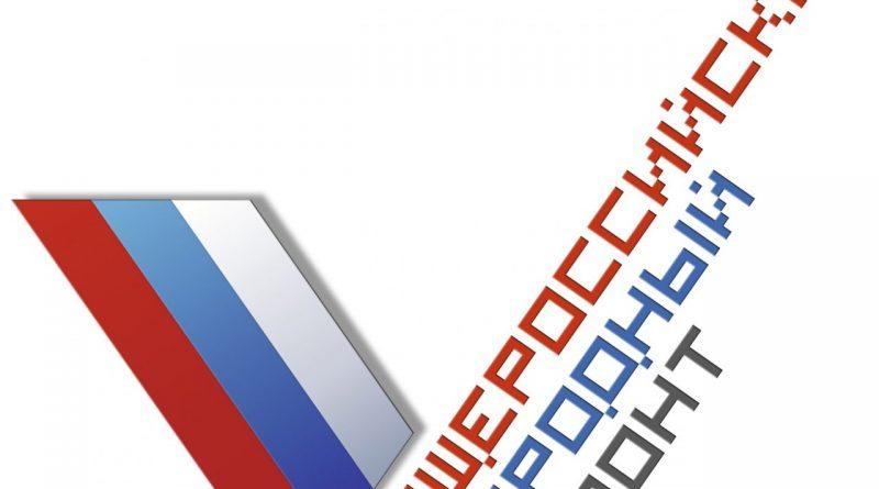 Путин 19 декабря примет участие в «Форуме действий» ОНФ «Россия, устремленная в будущее»