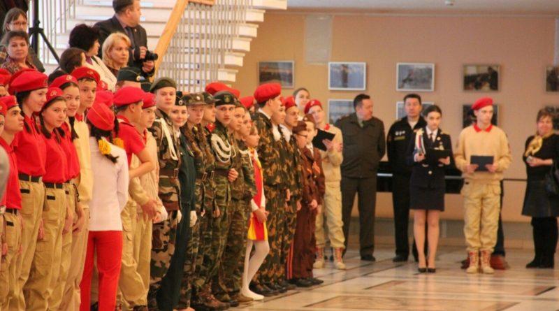 В  презентации регионального отделения ВВПОД «ЮНАРМИЯ» приняли участие жители Алатырского района