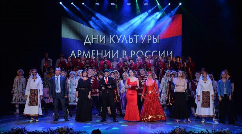 Министр культуры Республики Армения Армен Амирян обратился с благодарностью к Главе Чувашии Михаилу Игнатьеву