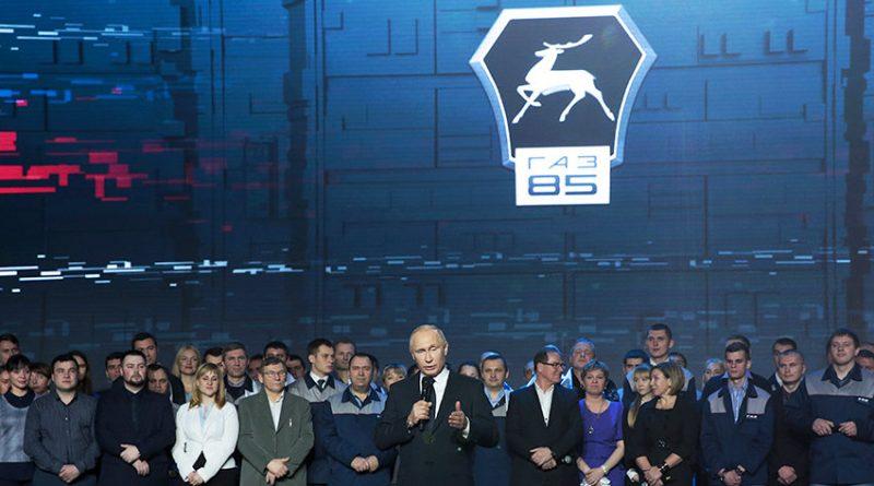 Владимир Путин выдвинет свою кандидатуру на выборах