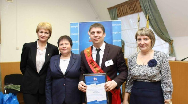 Алатырский специалист  Максим Солдатов  – победитель в конкурсе Отделения Пенсионного фонда ЧР