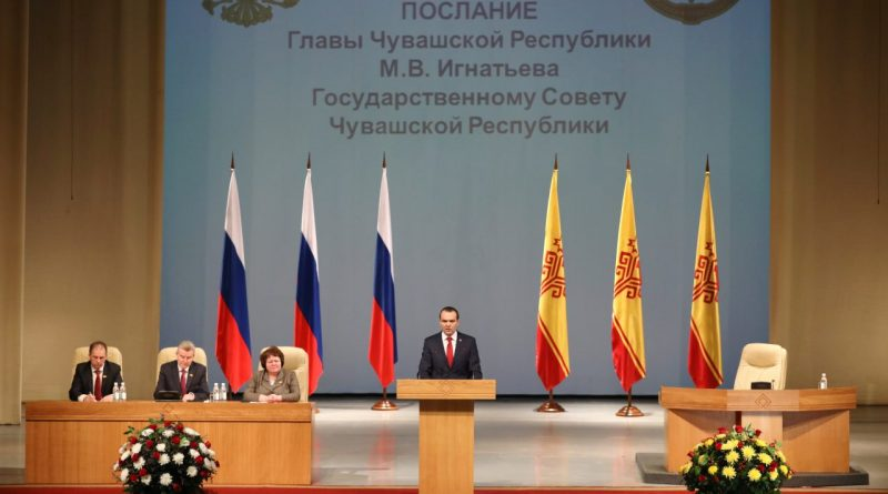 Михаил Игнатьев обратился с ежегодным Посланием Государственному Совету и народу Чувашии