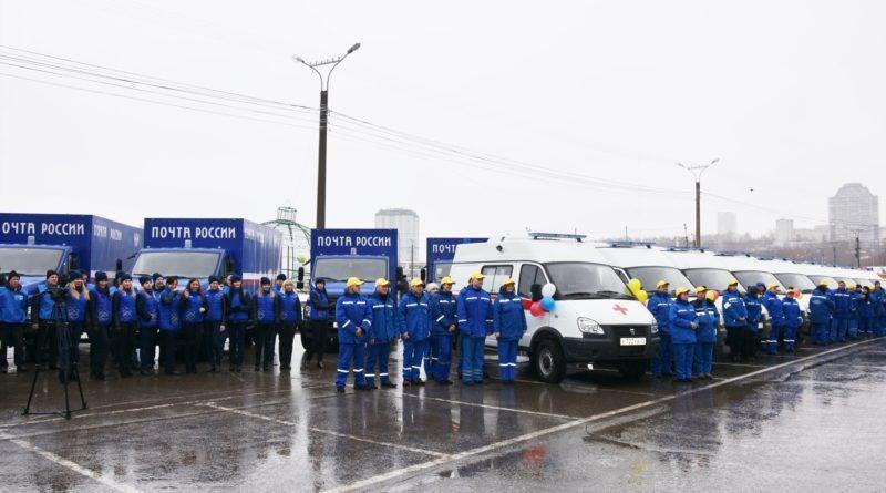 Новые машины получили районные подстанции скорой медицинской помощи и Чувашский филиал Почты России