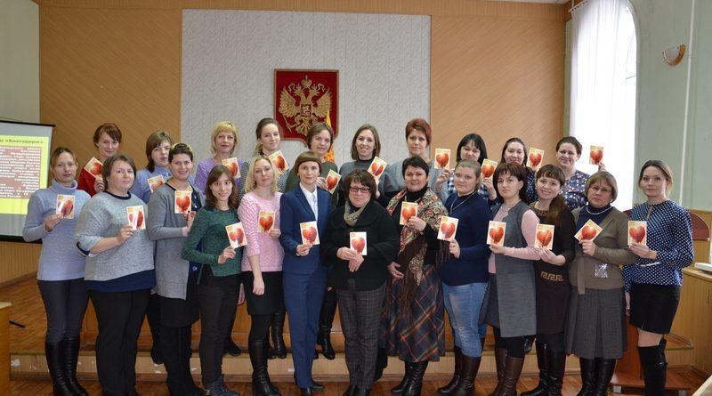 Состоялась встреча молодых специалистов с главой администрации района Н.И. Шпилевой