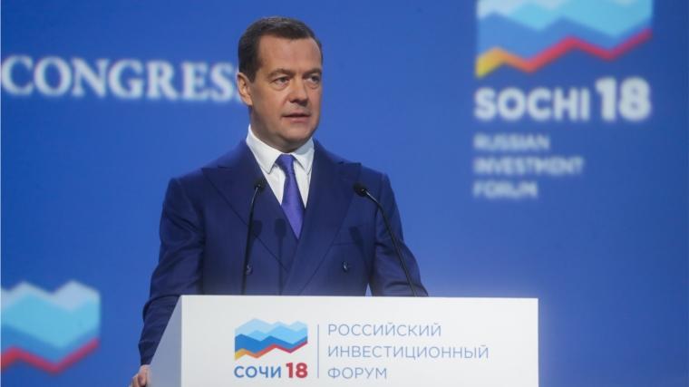 РИФ-2018: «Инвестиции в регионы – инвестиции в будущее»