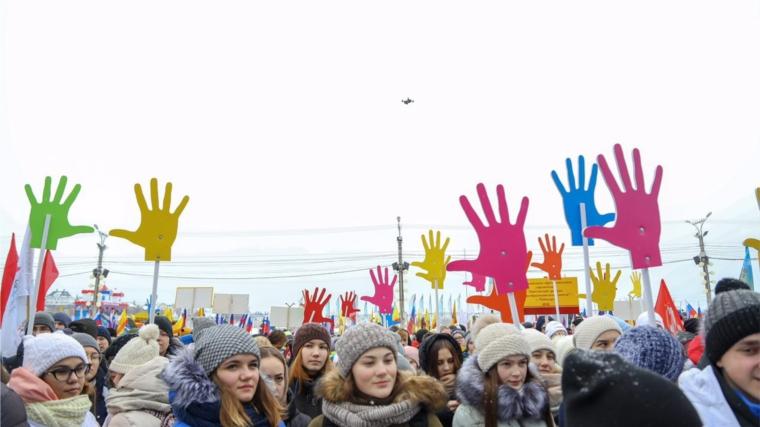 «Россия – в моем сердце» - об этом заявили тысячи жителей Чувашии