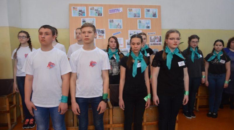 Открытие Года добровольца в Алатыре 8