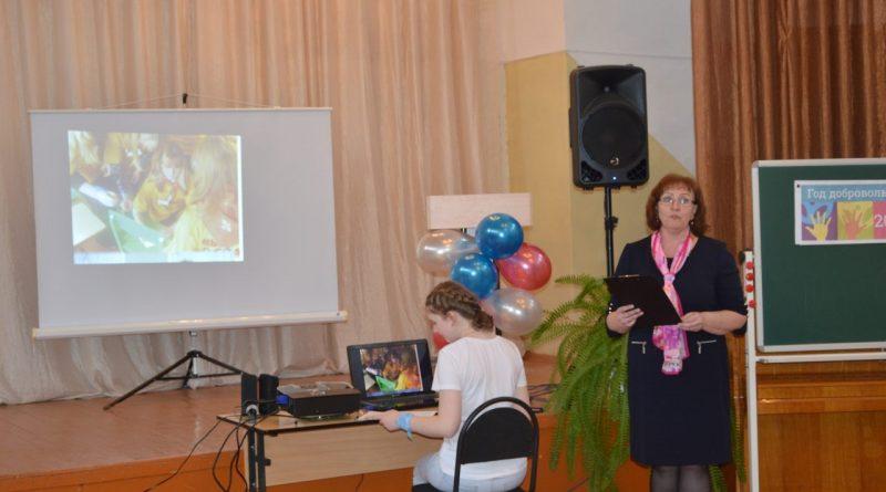 Открытие Года добровольца в Алатыре 12