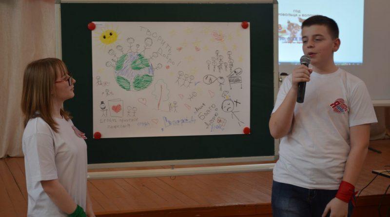 Открытие Года добровольца в Алатыре 24