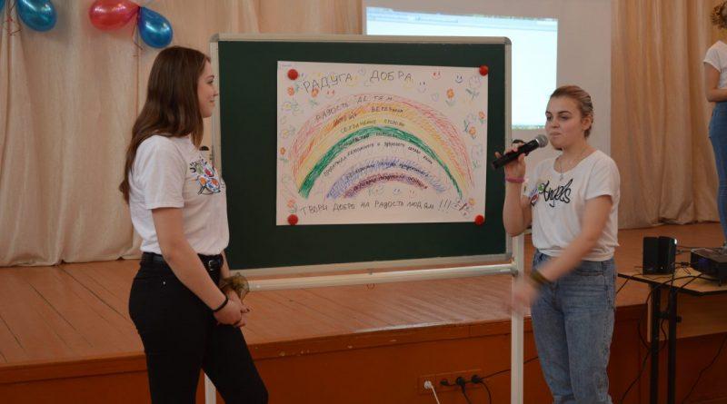 Открытие Года добровольца в Алатыре 27