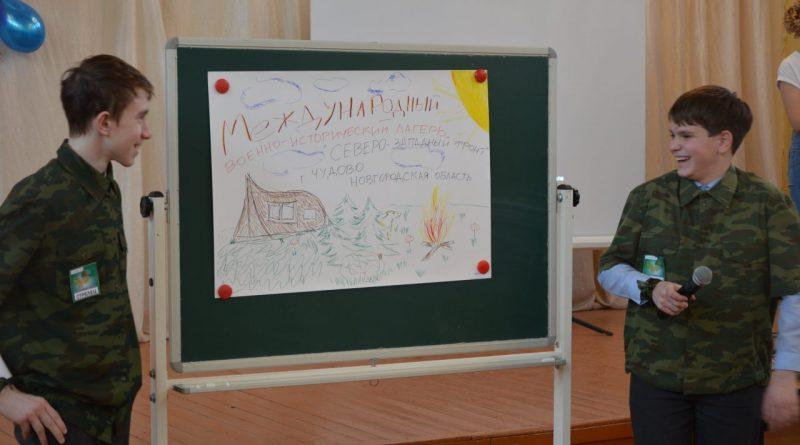 Открытие Года добровольца в Алатыре 29
