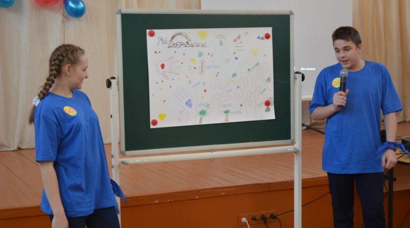 Открытие Года добровольца в Алатыре 30