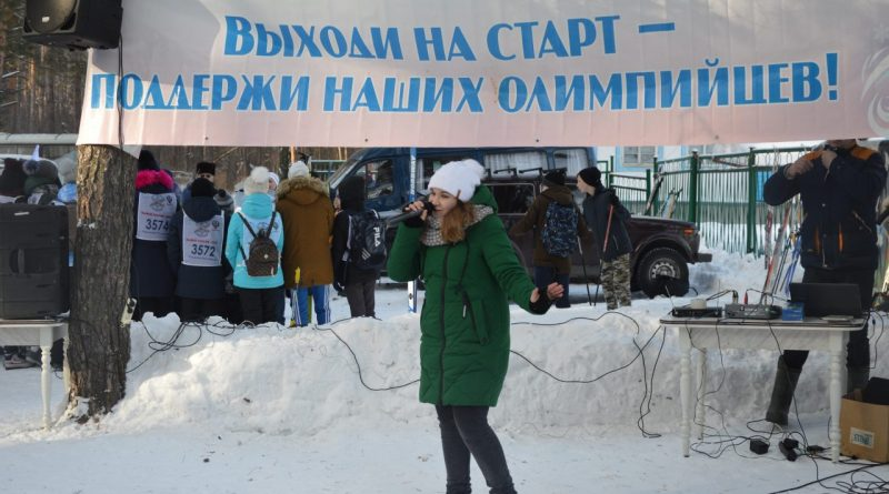 Лыжня России-2018 в Янтарном 19