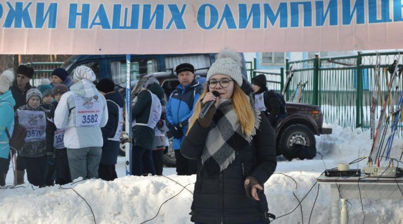 Лыжня России-2018 в Янтарном 20