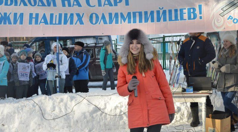 Лыжня России-2018 в Янтарном 21