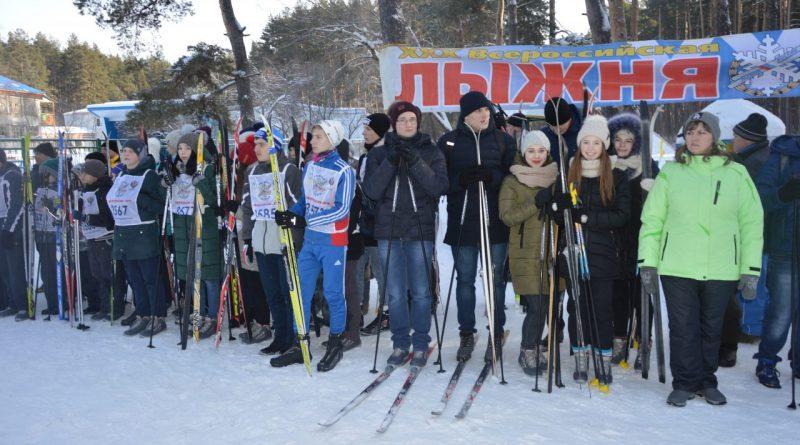 Лыжня России-2018 в Янтарном 23