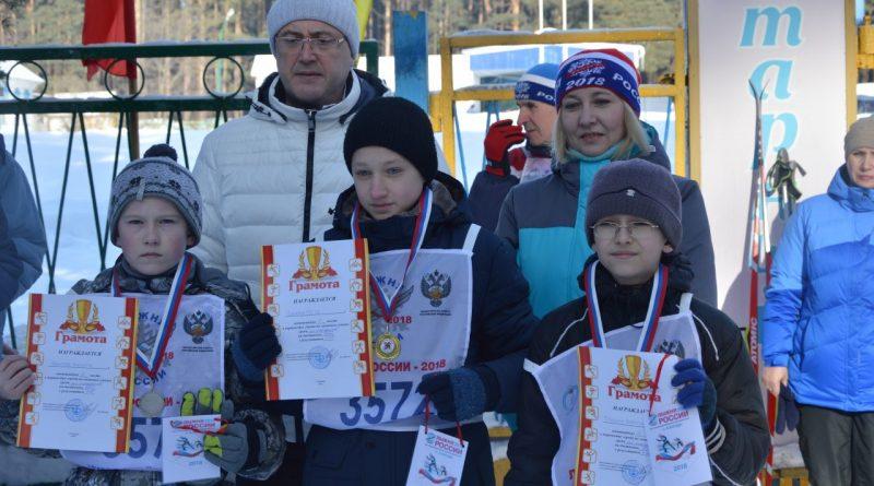 Лыжня России-2018 в Янтарном 41