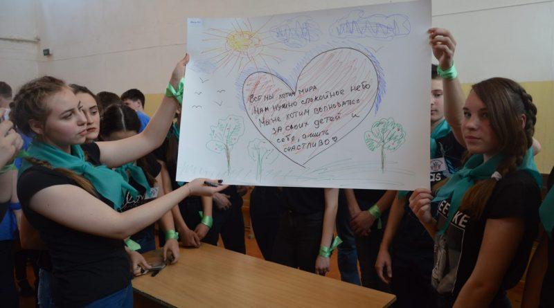 В Алатыре состоялось открытие Года добровольца и волонтера