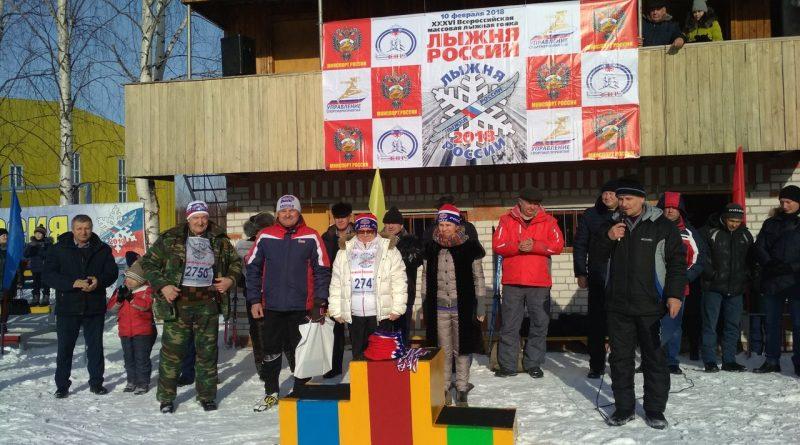 Всем районом на «Лыжню России» 23