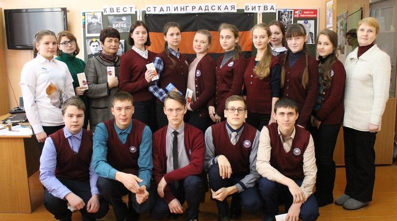 Квест «Сталинградская битва» прошел в Алатырском районе