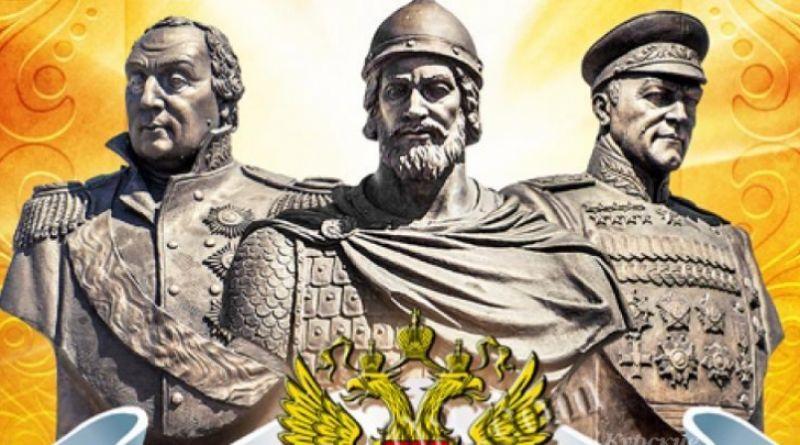 Проект Приволжского федерального округа «Герои Отечества» успешно реализуется