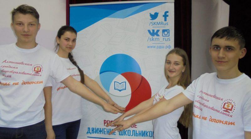 Ученики Алтышевской СОШ -  участники II межрегионального форума сельских школ и школ малых городов