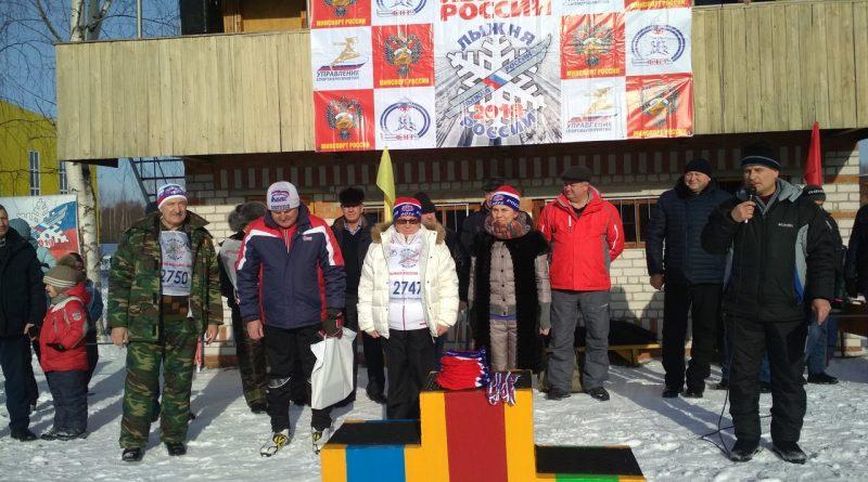 Всем районом на «Лыжню России» 42