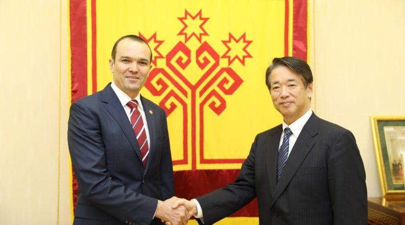 Глава Чувашской Республики Михаил Игнатьев встретился с Чрезвычайным и Полномочным Послом Японии в России Тоёхиса Кодзуки
