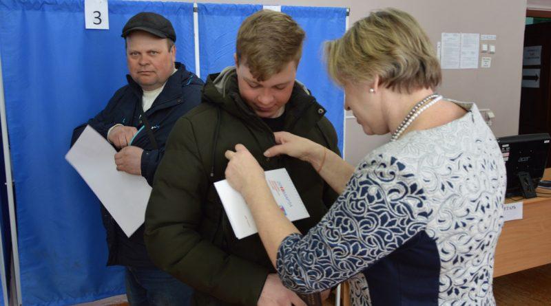 Молодые жители города Алатыря активно принимают участие в Едином дне голосования