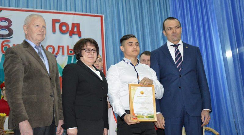 В Алатырском районе подвели итоги за 2017 год 19