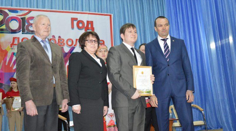 В Алатырском районе подвели итоги за 2017 год 20
