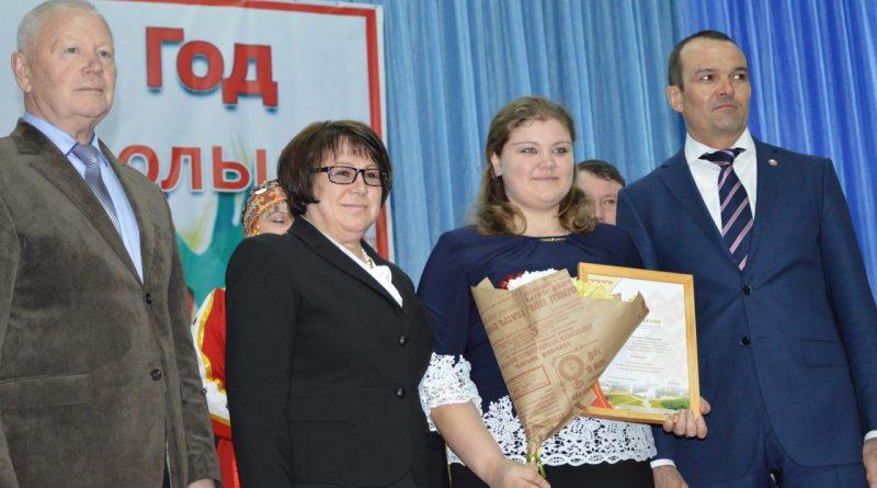 В Алатырском районе подвели итоги за 2017 год 23