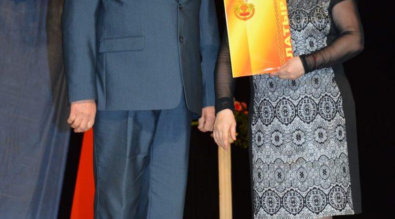 Праздничное мероприятие «Сильный Президент! Сильная Россия!» 3