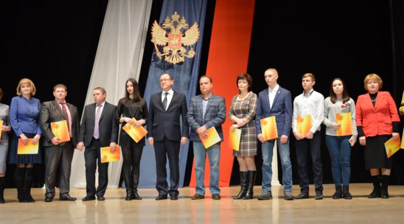 Праздничное мероприятие «Сильный Президент! Сильная Россия!» 21